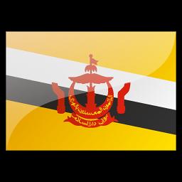 Brunej